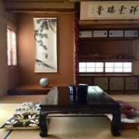 Showai / Vacation STAY 65826