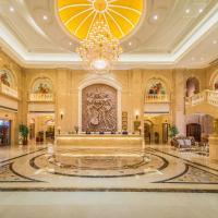 Vienna International Hotel(Chenzhou Wuling Square Shop)