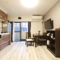 Ikebukuro luxury flower garden apartment