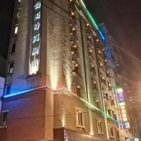 Chimei Fashion Hotel