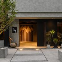 Yunoyado Onsen Hot Spring Hotel Deyang