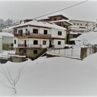 Hotel Acropolis Metsovo