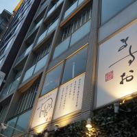 Shinjuku Kabukichou StarHouse