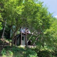 Cottage Stropen House