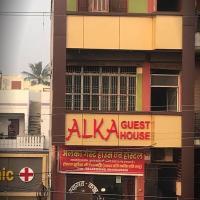 Alka Guest House & Hostel