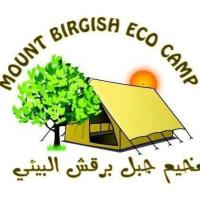 Mount Birgish Eco Camp