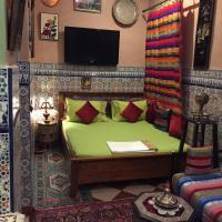 ALMARKAB Riad & Medina glory
