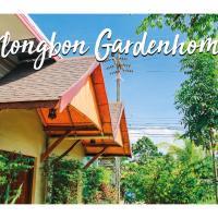 Klong Bon Garden Home