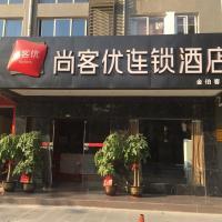 Thank Inn Chain Hotel guangxi liuzhou wal-mart jinfudi, hôtel à Liuzhou