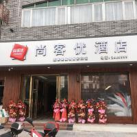 Thank Inn Chain Hotel guangxi liuzhou luzhai county square, hôtel à Liuzhou