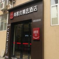 Thank Inn Plus Hotel sichuan chengdu chongzhou city jinduhui times tianjie