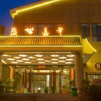 Zhangjiajie Heyday Hotel