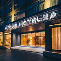 Atour Hotel North Bund Shanghai
