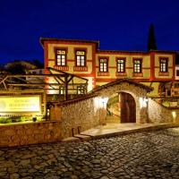 Orologopoulos Mansion Luxury Hotel