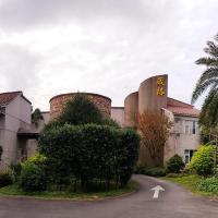 Wogo Hotel