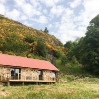 East Craigdhu Cow Byre, Beauly
