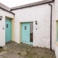 Lintie Cottage