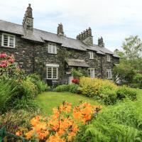 Ednas Cottage