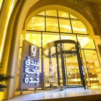 Jeddah Oasis Hotel