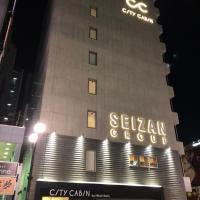 Capsule Hotel City Cabin Susukino