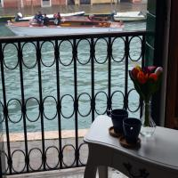 Venice My Friends Canal View