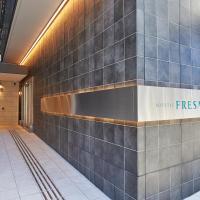 Sotetsu Fresa Inn Nagoya Sakuradoriguchi