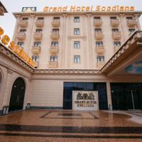 GRAND HOTEL SOGDIANA