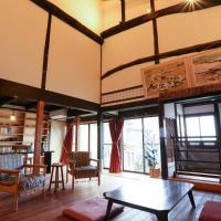 Guesthouse Izame Ann 居醒庵