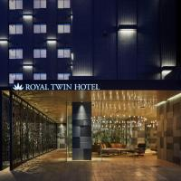Royaltwin Hotel Kyoto Hachijoguchi