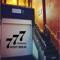 777 Takamatsu Guest House