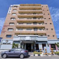 OYO 411 Moon Hotel near Tadawi General Hospital