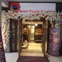 Sweet Dream Dormitory