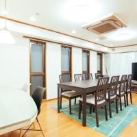 まるまる貸切,羽田空港から一番近いyu`s house