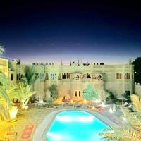 Ksar Merzouga Hotel & Camps