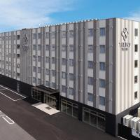 Tabino Hotel Kurashiki Mizushima