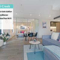 Brand new Cozy comfy APT near Sydney Airport & CBD