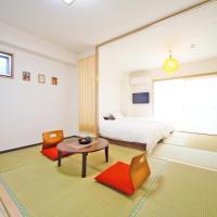 HOTEL KIRO 京都駅南 Apartment Hotel