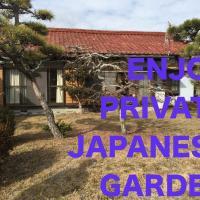 Nakasendo House / Vacation STAY 49943