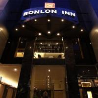THE BONLON INN-NEAR BLK HOSPITAL
