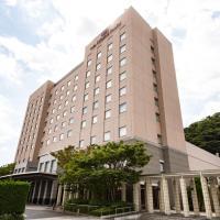 米子市全日空皇冠假日酒店