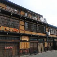 ゲストハウス 古い町並み Guest House Furui Machi nami