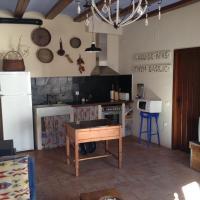 Casa Rural Pico Espadan