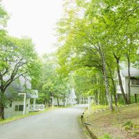 Resort Villa Takayama