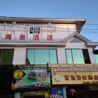 Xigang haijing hotel