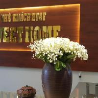 SweetHome Hotel