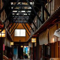 TOYOOKA ICHIBA HostelAct Guesthouse