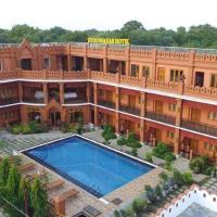 Htoo Mahar Hotel