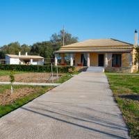 Yiannis Garden House Perivoli Corfu