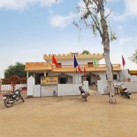 SPOT ON 62735 Hotel Shri Shanwaliya