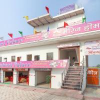 OYO 69931 Hotel Suhani Palace, hotel in Gokul